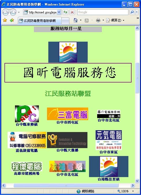 KSinJiangMinUserSite.jpg